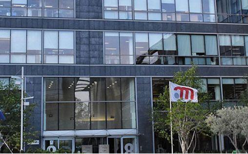 AEMPS informa sobre la detección de un certificado de marcado CE falsificado de una empresa eslovaca