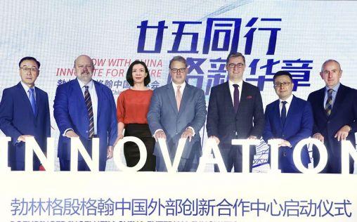 Boehringer Ingelheim lanza un centro externo de innovación en China