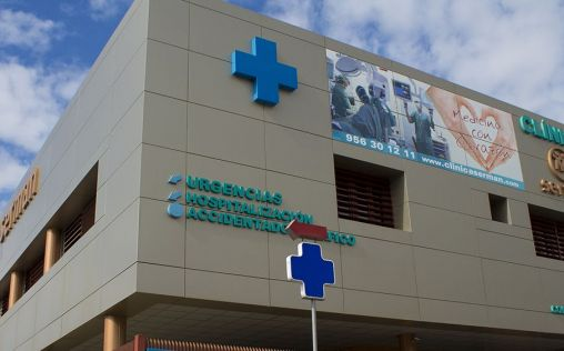 Asisa compra la Clínica Serman en Jerez de la Frontera