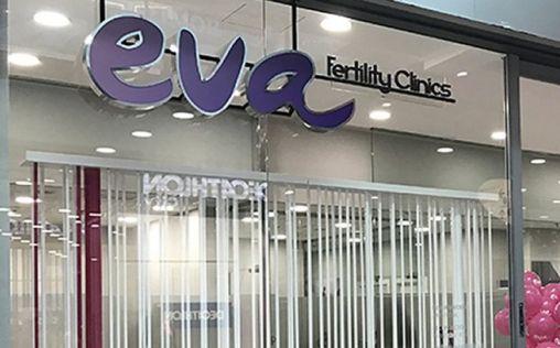 La salud, un negocio más en los centros comerciales