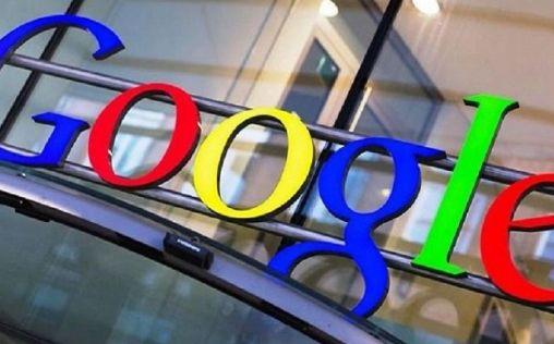 EE.UU. exige informes sobre la privacidad del paciente en Google