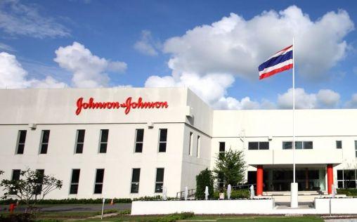La vacuna de Johnson & Johnson contra la Covid-19 es eficaz en estudios preclínicos