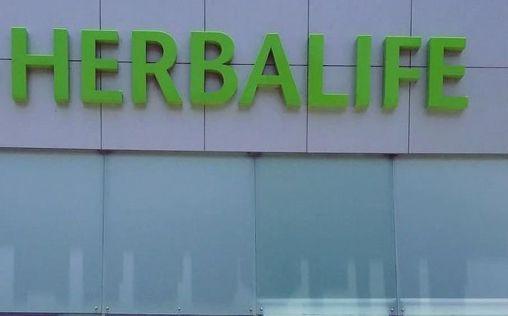 Herbalife apuesta por el deporte femenino