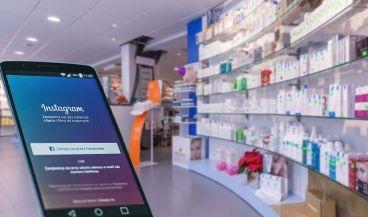 ¿Puede Instagram aumentar las ventas de una farmacia en España?