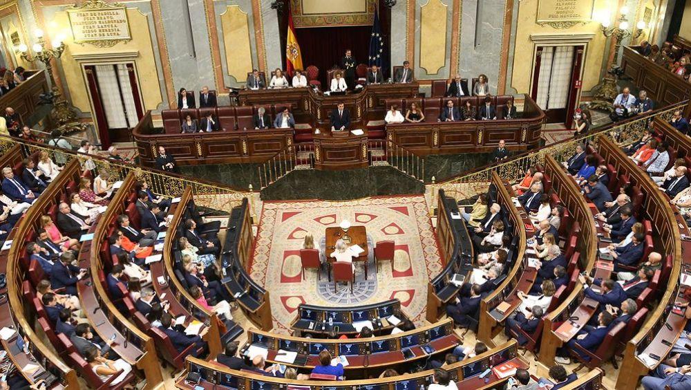 Pleno del Congreso de los Diputados (Foto: PSOE)