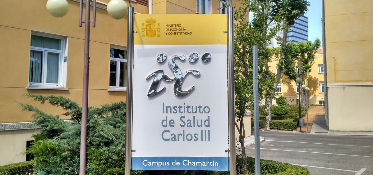 Una de las sedes del Instituto de Salud Carlos III (Foto: ISCIII)