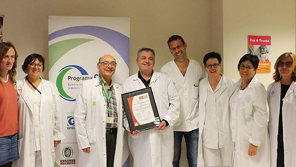 Reconocen la Unidad de EII del Josep Trueta por la atención a sus pacientes