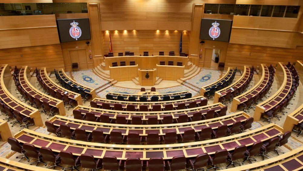 Pleno del Senado (Foto: Senado)