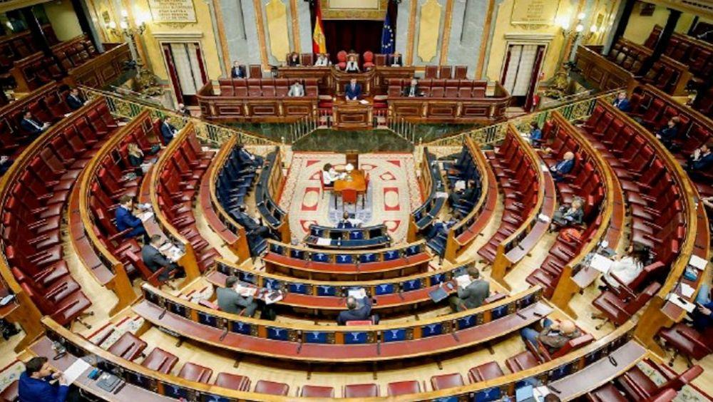 Congreso de los Diputados (Foto: Congreso)