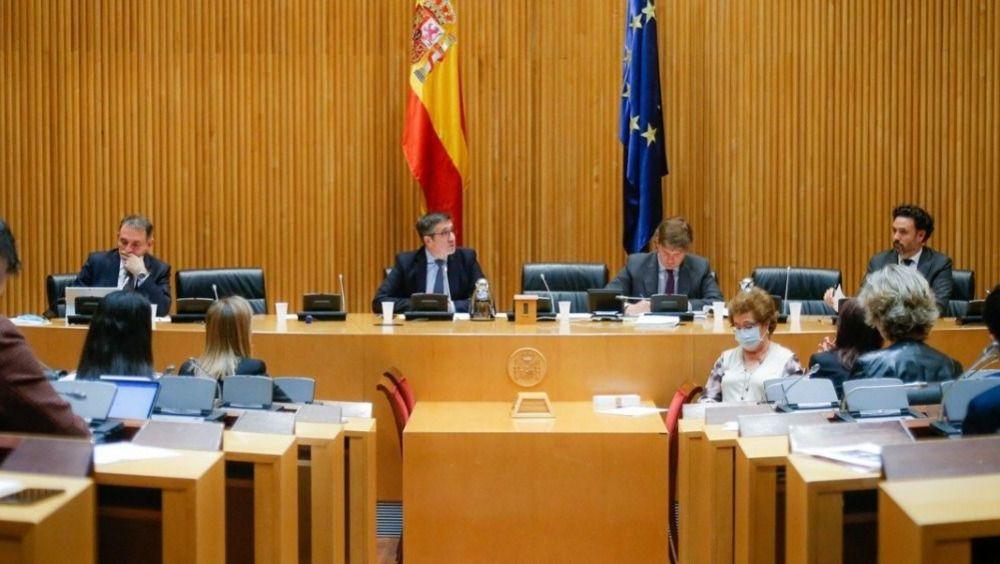 Miembros de la Comisión para la Reconstrucción Social y Económica (Foto: Congreso)
