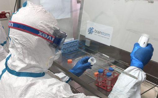 BrainStorm estudia el tratamiento con células madre en pacientes con alzhéimer