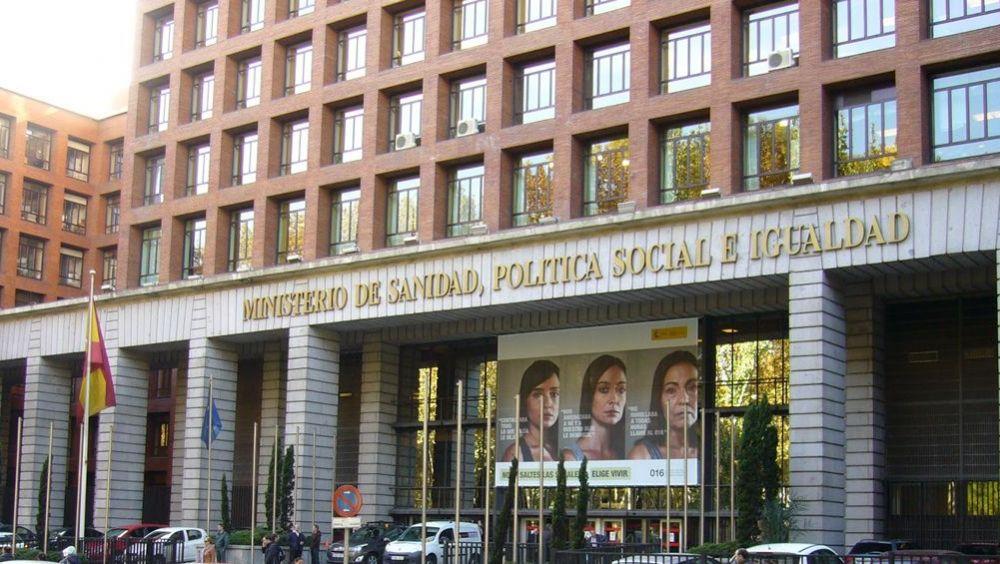 Fachada exterior del Ministerio de Sanidad, Consumo y Bienestar Social.