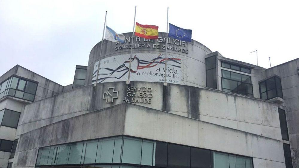 Sede central del Sergas