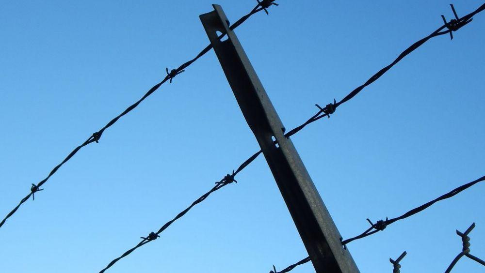 Interior convoca plazas para el Cuerpo Facultativo de Sanidad Penitenciaria.