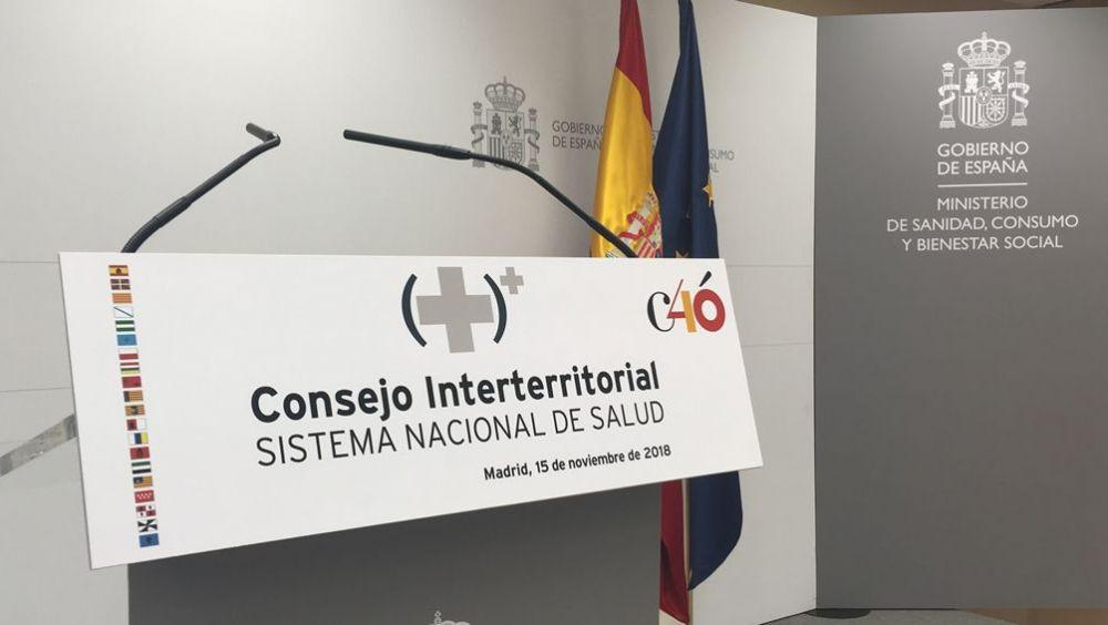 Consejo Interterritorial del Sistema Nacional de Salud (Foto: ConSalud.es)